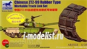 AB3533 Bronco 1/35 Chnese Type 99 Mbt Rubber Type Workable Tracks