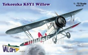 72052 Valom 1/72 Yokosuka K5Y1