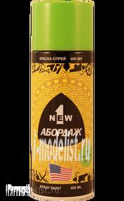 101 Abordage Краска-спрей Нефритовая зелень 400 мл