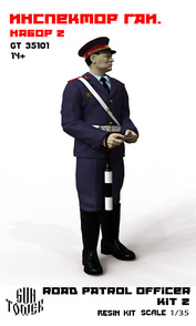 35101 professional Package 1/35 traffic police Inspector no 2