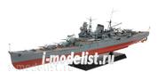 78023 Tamiya 1/350 Japanese heavy cruiser Mogami with photo etching and stand