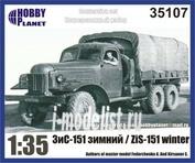 35107 Hobby-Planet 1/35 Конверсия ЗиС-151 зимний с тентом