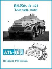 ATL-35-165 Friulmodel 1/35 Траки железные для Sdkfz 8 12t Late type track