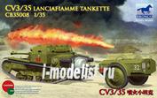 CB35008 Bronco 1/35 CV3/35 Lanciafiamme Flamethrower Tankette