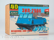 3020AVD AVD Models 1/43 Assembly model all-terrain Vehicle ZIL-2906