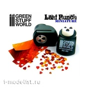 1311 Green Stuff World Инструмент для создания листьев лайма, тёмно-зеленый / Miniature Leaf Punch DARK GREEN