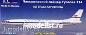 144RA17 RusAir 1/144 Пассажирский лайнер Туполев Т-у-114 (смола)