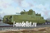 85514 HobbyBoss 1/35 Soviet MBV-2 Armored Train