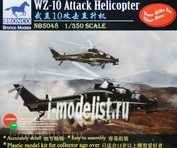 NB5048 Bronco 1/350 WZ-10 Attack Helicopter