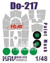 M48 035 KAV Models 1/48 Окрасочная маска для моделей Do-217 производства ICM. Маска для окраски остекления кабины и шасси.