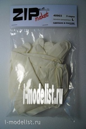 40903 ZIPmaket disposable Gloves, 3 pairs, size L