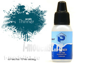 TH08 Pacific88 Thinner diluent for acrylic paints lavender 10ml.