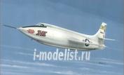 SH72158 Special Hobby 1/72 Самолет X-1E