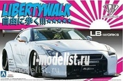 05403 Aoshima 1/24 Nissan GT-R LB Works Ver.Two