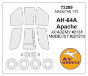 72289 KV Models 1/72 Маска для вертолета AH-64 Apache
