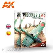 AK918 AK Interactive Журнал Wrecked Planes (Английский язык)