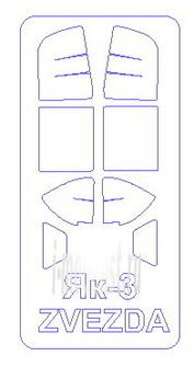 72027 KV Models 1/72 Набор окрасочных масок для остекления модели Яквлев-3