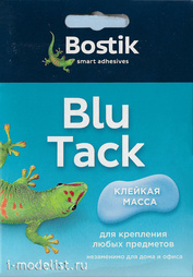 B1 Bostik Клейкая масса пластилин Blu Tack, 45 грамм