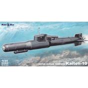 035-025 МикроМир 1/35 Японская торпеда Kaiten-10