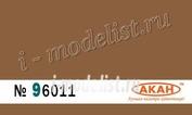 96011 Акан Бронза тонировочный пигмент