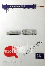 81039 ZIPmaket 1/35 Скатки №3, 2 шт