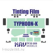 TF35 009 KAV Models 1/35 Тонировочная пленка на Тайфун-К (Звезда)