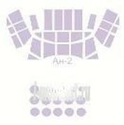 14435 KV Models 1/144 Набор окрасочных масок для остекления модели Антоннов-2/ -3