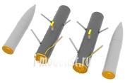 648147 Eduard 1/48 Набор дополнений WGr.21 for Bf 109G