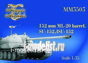 MM3503 Magic Models 1/35 152 mm barrel ML-20. SU-152, ISU-152