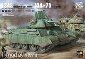 BT-009 Border Model 1/35 Танк Т-34/76 с экранами (Limited Edition)