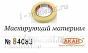 84083 akan Paper masking tape (professional, heat resistance up to 60°C). 50m x19mm.