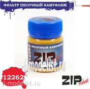 12262 ZIPmaket Filter