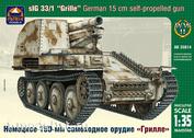 35014 ARK-models 1/35 Немецкое 150-мм самоходное орудие