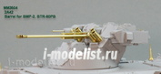 MM3504 Magic Models 1/35 30-mm 2A42 barrel. For BMP-2, BMD-3, BTR-90, BMPT, BTR-60PB/2A42.
