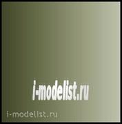 71011  Vallejo Краска акриловая