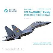QD32041 Quinta Studio 1/32 3D Decal of the interior of the cabin Sukhoi-30MKK