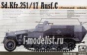 AF35117 AFVClub 1/35 Sd.Kfz.251/17 Ausf.C Command Vehicle