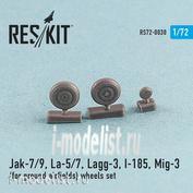 RS72-0030 RESKIT 1/72 Як-7/9, Ла-5/7, Лагг-3, И-185, МuГ-3 (lдля грунтовых аэродромов) Смоляные колеса
