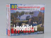 1157KIT AVD Models 1/43 Бронетранспортёр БТР-152К