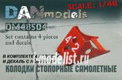 DM48504 DANmodel 1/48 ФТД колодки стопорные самолетные 4 шт + декаль с номерами