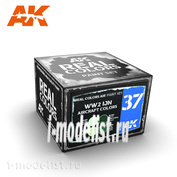 RCS037 AK Interactive Набор реалистичных красок WW2 IJN AIRCRAFT COLORS