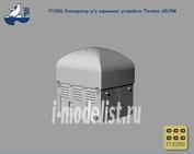 F72056 New Penguin 1/72 Блокиратор р/у взрывных устройств Пелена-6БСФМ