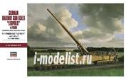 31258 Hasegawa 1/72 German Railway Gun K5(E) Leopold w/Figure