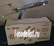 KI01 KI-Model Система освещения макетов
