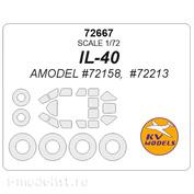 72667 KV Models 1/72 Ил-40 (AMODEL #72158, #72213) + маски на диски и колеса