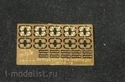 48010 Vmodels 1/48 Фототравление для Cortidge box for the machine gan of MG- 15