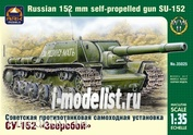 35025 ARK-models 1/35 Soviet anti-tank self-propelled installation SU-152