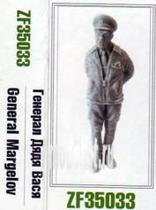 ZF35033 Zebrano 1/35 Генерал дядя Вася (В.Маргелов)