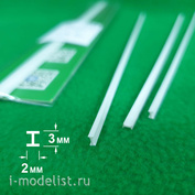 5309 Sbmodel ABS plastic I-beam 2x3 mm - length 250 mm - 3 PCs