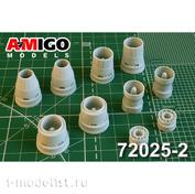 AMG72025-2 Amigo Models 1/72 Реактивные сопла двигателя Ал-41Ф1С для Суххой-35С